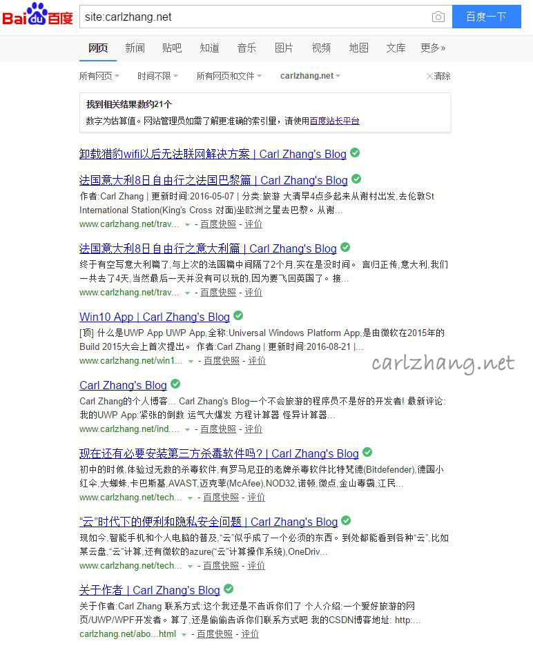 baidu_search