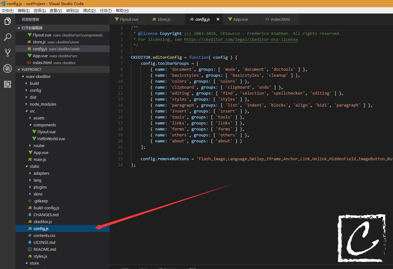 利用Vue js实现富文本框组件复用| Carl Zhang's Blog