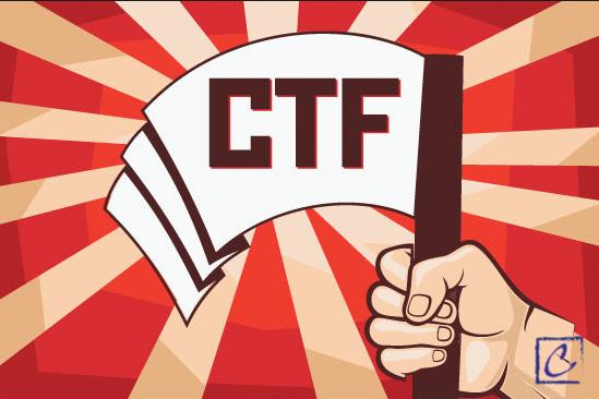 CTF到底是干嘛的?