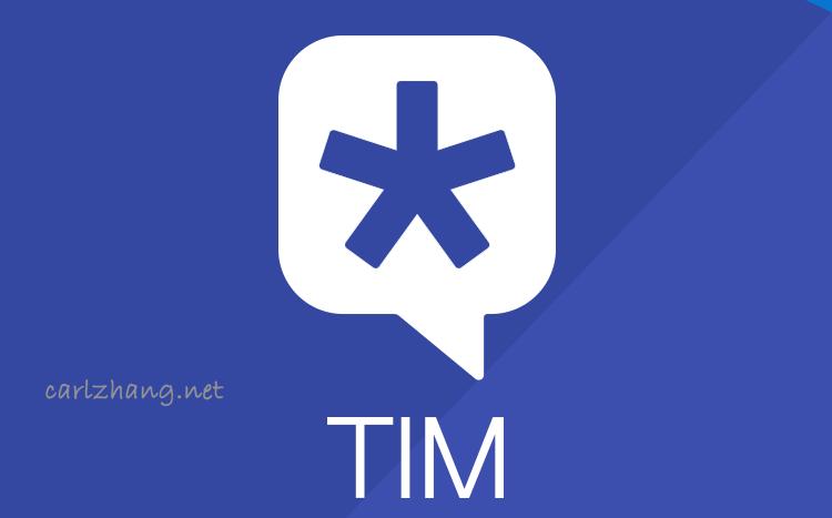 腾讯发布轻聊版QQ——TIM(上手体验)