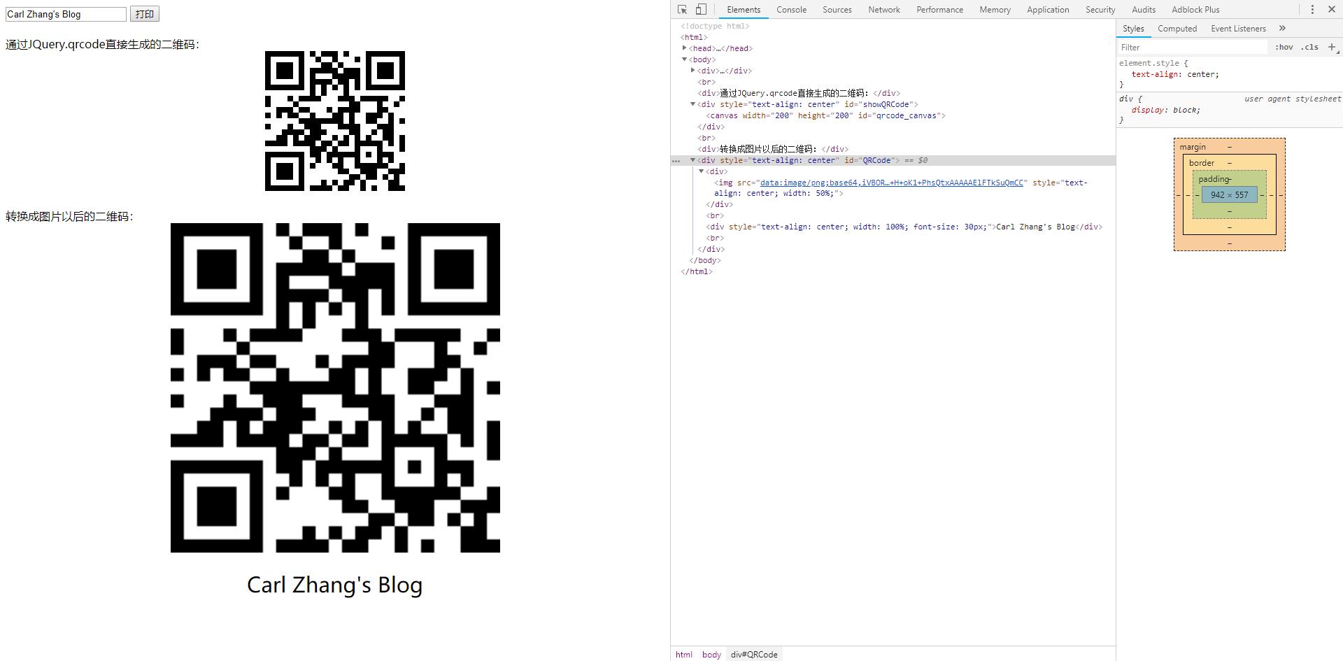 利用jquery.qrcode生成的二维码无法打印的解决办法